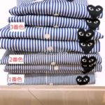 Play-Striped-shirt-20aw-a