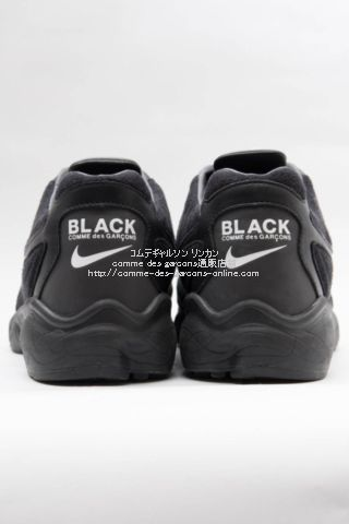 blackcdg-20aw-nike-alaria