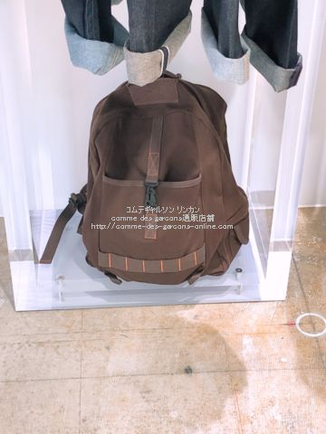 junya-man-2020aw-backpack