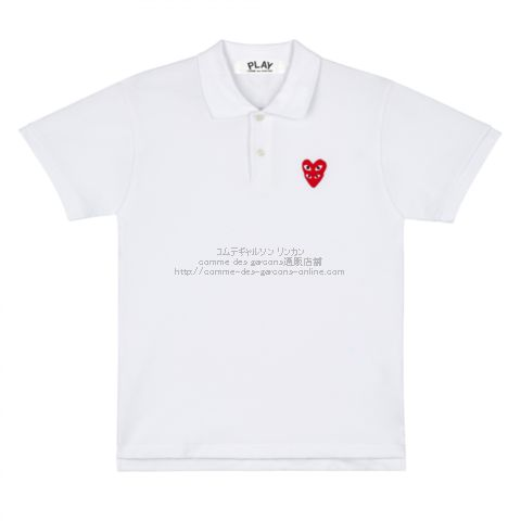 play-20aw-stackheart-polo-wh