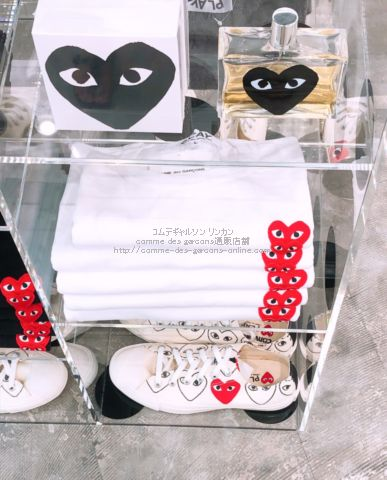 play-20aw-stackheart-tee-wh