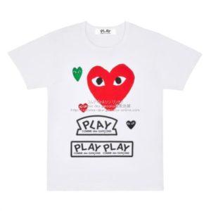 play-20aw-tee-redheart