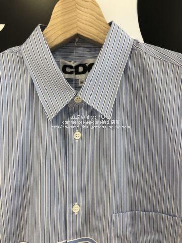 cdg-20aw-stitchshirt-a