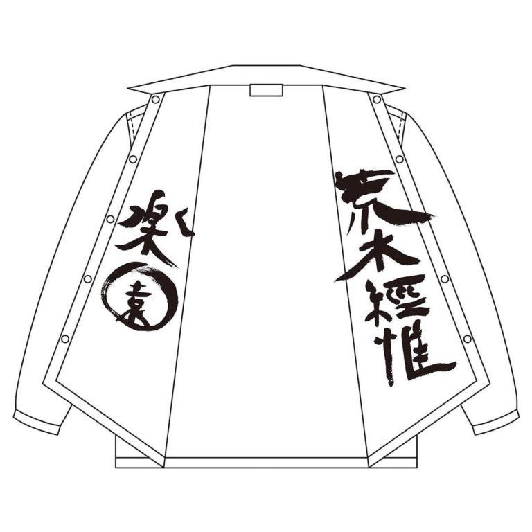 cdg-arakiyoshinobu-switch-coachjacket