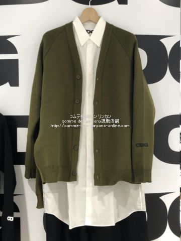 cdg-cardigan-20aw