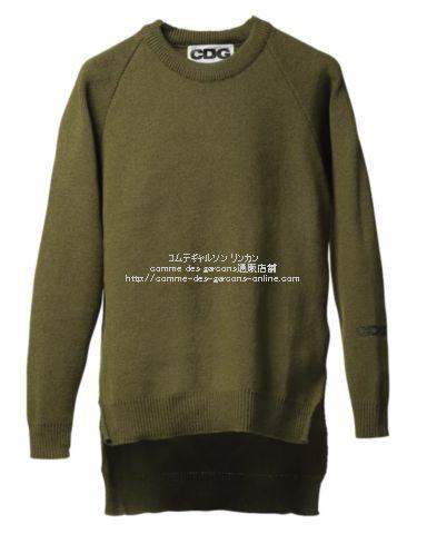 cdg-knit-20aw