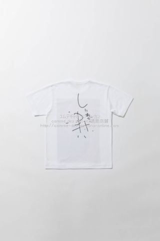 cdg-shiriagari-switch-tee