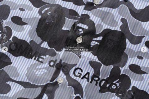 batpe-cdg-20aw-comoshirt