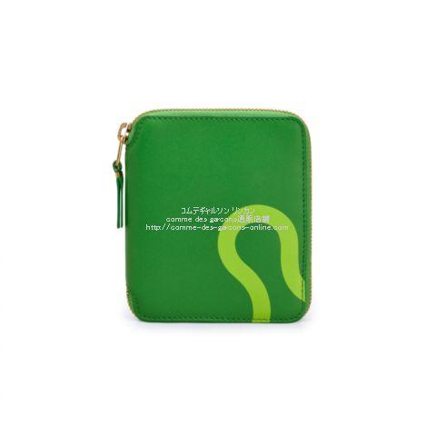 cdg-wallet-green-sa2100re