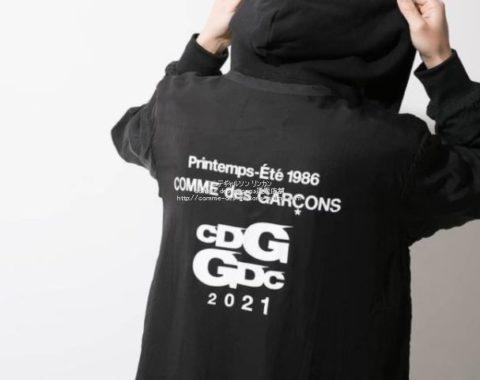 cdg-staffcoat-2021