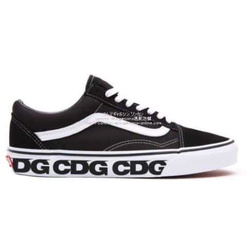 cdg-vans-old-skool