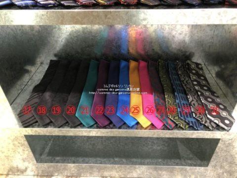 cdghommedeux-necktie20