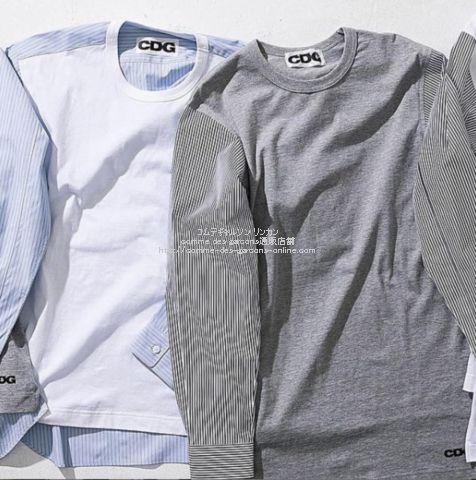 cdg-hybrid-shirt-w-s-f