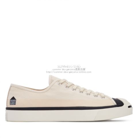 converse-jack-purcell-dsm-wh