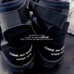 cdg-hommeplus-nike-carnival