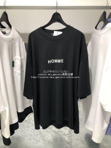 cdg-homme-hg-t23