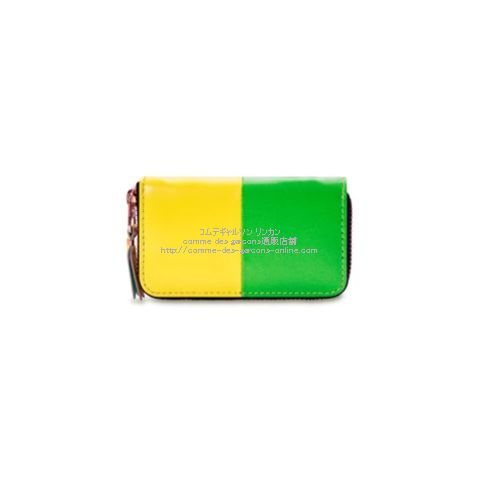 cdg-wallet-sa410xfs-green-yellow