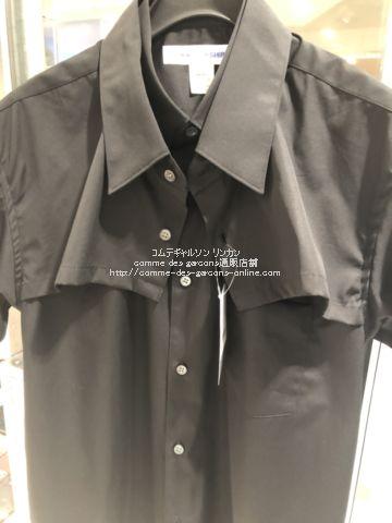 cdgshirt-21ss-docking-shoulder-blouse
