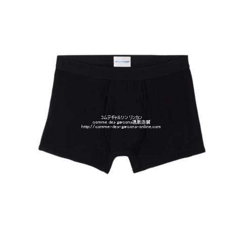 cdgshirt-underwear-sunspel-boxer-bk