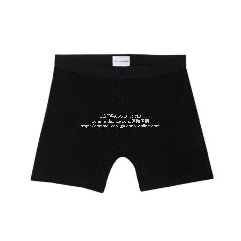 cdgshirt-underwear-sunspel-twobuttonboxer-bk