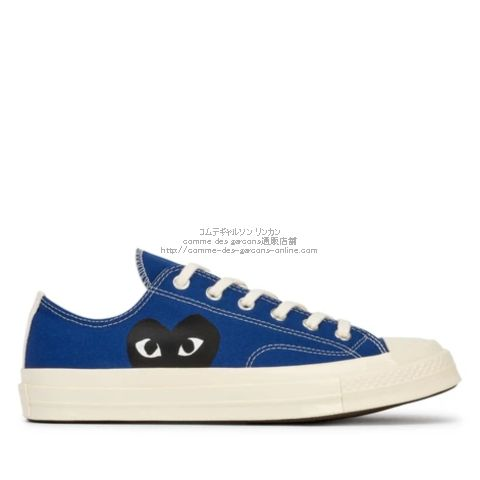 play-converse-21sslimted-low-blue