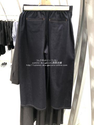 trico-21ss-denimskirt