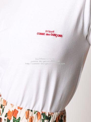 trico-logo-tee