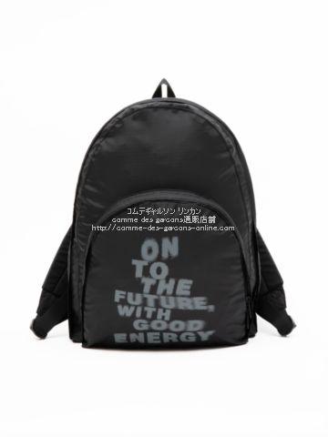 emergency-sp-21ss-backpack
