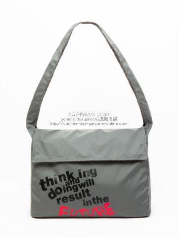 emergency-sp-21ss-shoulderbag