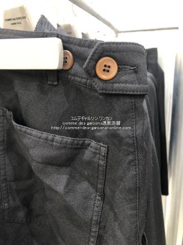 hommeplus-21ss-pants-c
