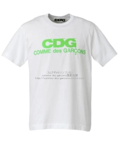cdg-2021aw-neon-logo-tee