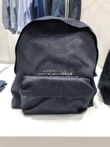 denim-backpack