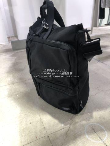homme-porter-bag-21aw