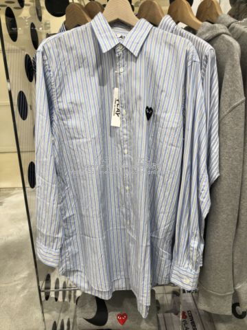 play-striped-blouse-blueline