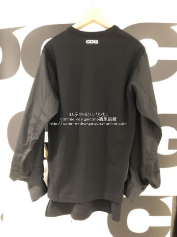 cdg-2021aw-longtee-arm