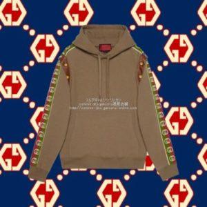 Gucci-dml-sp-21aw-653384XJDHC2109