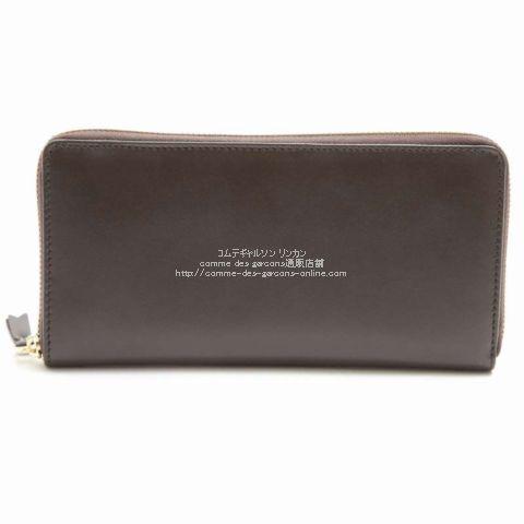 cdg-wallet-sa0110-classic-brown