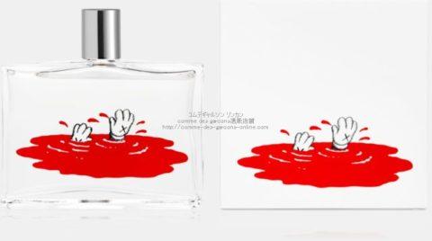 cdgparfums-mirror-by-kaws